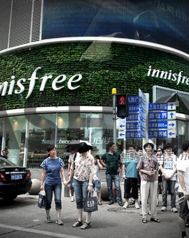韩妆真要哭晕在厕所 萨德事件令赴韩游客二季度暴跌六成多 爱茉莉太平洋利润销售暴跌