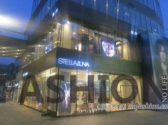 九兴向麦斯集团出售中国零售业务Stella 60%股权认购期权