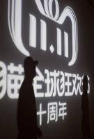 11月中国零售业增幅8.1%