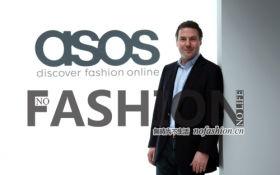 ASOS创始人出售股份为离婚官司筹款
