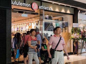 Lululemon露露乐檬二季度盈利翻倍 中国电商销售增长200% 股价攀升16%再创新高