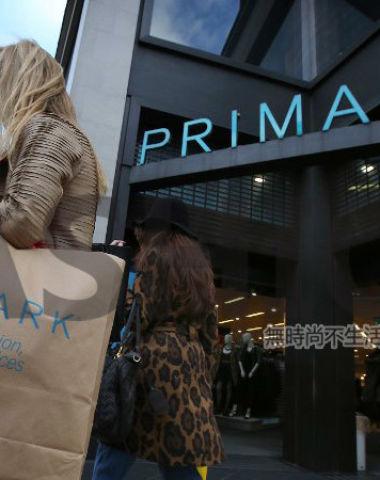 Primarni:中产阶级变得现实?将廉价品牌Primark当成Armani