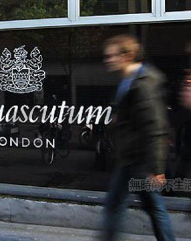 Aquascutum再寻求出售 比Burberry历史还长 如今陷入挣扎