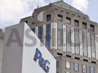 Procter & Gamble 宝洁P&G将回购12.5亿美元债务