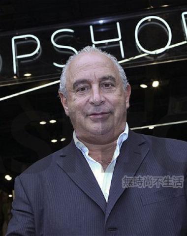 涉亏空养老金 Topshop老板Philip Green接受调查