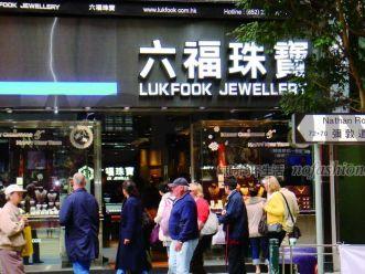 六福一季度同店销售加速增长 内地猛增23% 股价创三年半新高