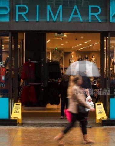 分析师预期Primark今年销售会出现15年来首次下滑
