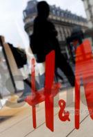汇率及天气致H&M四季度盈利逊预期 看淡一季度前景 股价跌4.4%