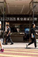 英皇珠宝去年净赚2.69亿港元