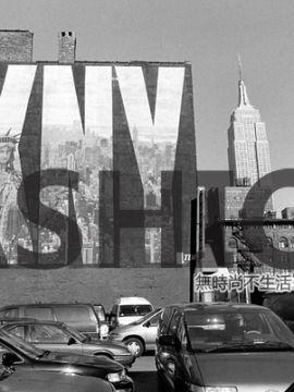 奢侈品行业的宝洁?传LVMH将出售DKNY 已和唯一买家谈判