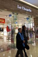 拉夏贝尔一季度盈利增长34% 开店近百间营收上涨一成