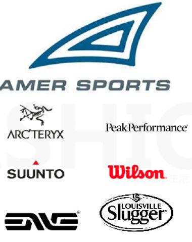 安踏宣布46亿欧元收购芬兰体育集团Amer Sports