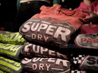 品牌名代替集团名 英国潮牌Superdry希望更加国际化