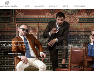 LVMH投资印度男装品牌Herringbone & Sui