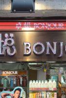 香港美容零售商卓悦剩余股份获大股东强制收购要约