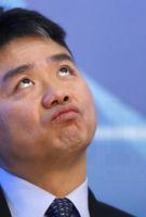 刘强东将不参加2018世界人工智能大会 马云、马化腾和李彦宏受邀