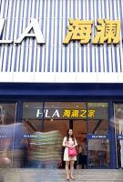 海澜之家继续扩张门店 上半年纯利微升3%