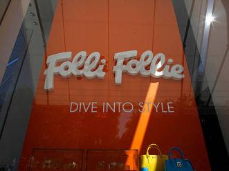 Folli Follie与债权人洽商重组 供应商希望提前付款
