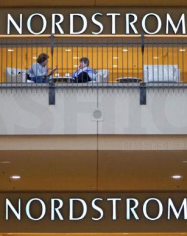 借钱难!Nordstrom诺德斯特龙私有化受阻