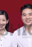 京东将携中国设计师参加纽约时装周 奶茶妹妹会去坐个前排吗?