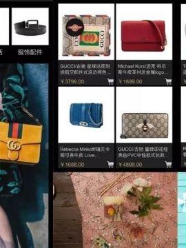 中国最具权威的时尚财经网站公号试水奢侈品销售