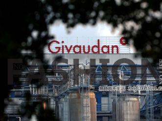 产品提价及天然业务扩张助Givaudan奇华顿全年净利润增长12%