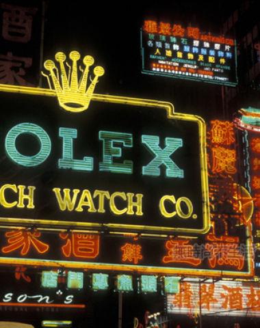 花钱换表带Rolex劳力士必须回收旧表带 瑞表行业屡曝霸王条款