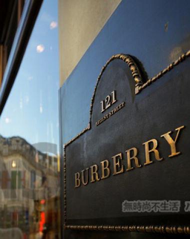 传:Coach蔻驰研究并购Burberry博柏利 分析师称没可能