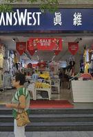 剥离Jeanswest 真维斯 旭日集团去年盈利增长