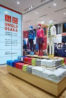 Uniqlo优衣库2月日本同店销售上升0.8% 终止前五个月跌势