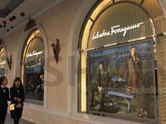 四季度内地恢复增长抵销香港美国加速衰退 Salvatore Ferragamo菲拉格慕全年销售增7.4% 欧元弱势功劳大