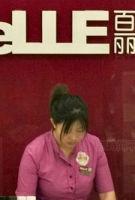 百丽宣布出售私有化 总价值531亿港元