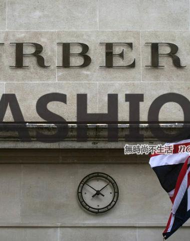 英镑暴跌亦难救Burberry柏博利 集团上半年收入下跌预期疲软 股价暴跌