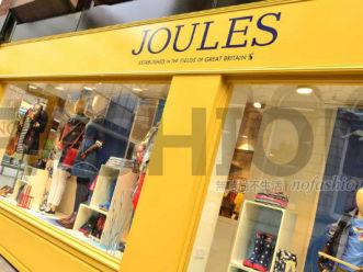 英国品牌Joules拟IPO 市值1.4亿英镑