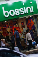 Bossini堡狮龙发布盈利预警 预计全年亏损加剧35%
