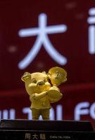 周大福三季度港澳同店销售狂跌47%