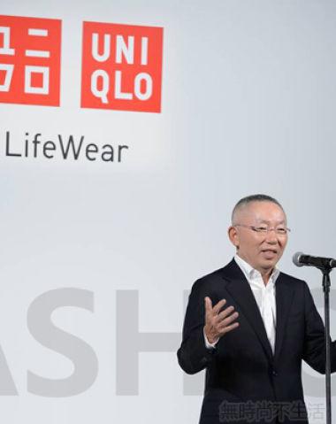 Uniqlo 优衣库老板Tadashi Yanai 柳井正是如何丢掉日本首富的?
