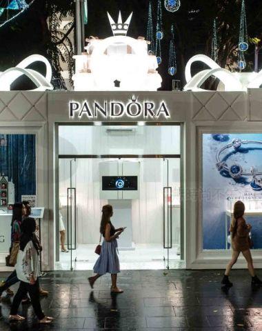 传:私募巨头研究收购 Pandora潘多拉股价飙升一成