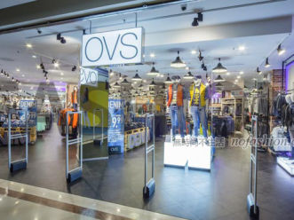 意大利时尚集团OVS上半年销售转弱 盈利能力进一步提高