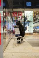 靠基本款走到尽头 优衣库全球销售接近停滞