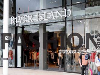 River Island 2015年增长乏力