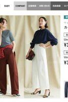 多雨天气至Uniqlo优衣库日本7月销售锐减一成