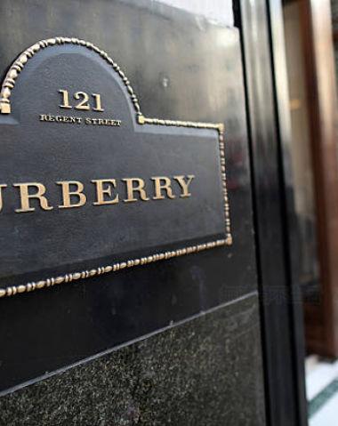 传Burberry 博柏利将发行CDR 中国A股股民有望迎来第一支奢侈股