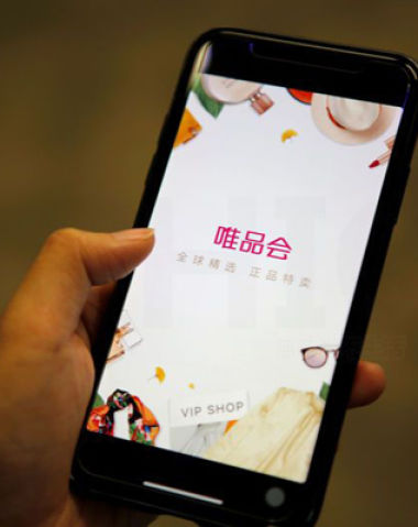 腾讯京东8.63亿美元投资唯品会