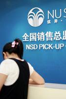 如新二季度中国大陆销售代表狂跌27.1%