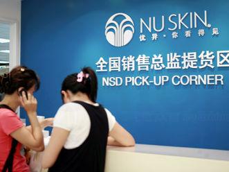 中国销售意外下滑 Nu Skins 如新四季度逊预期 股价挫一成