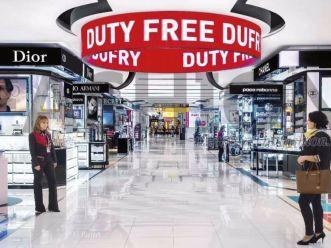 数字化进程席卷全行业 免税店老大Dufry精简架构