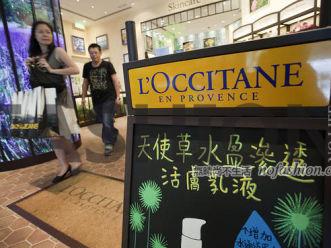 六年最差 L' Occitane 欧舒丹股价暴跌 遭多间大行削价