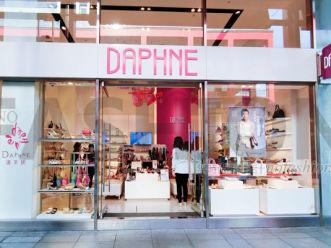 达芙妮加速关店 同店销售暴跌13% 中国时尚消费难见起色