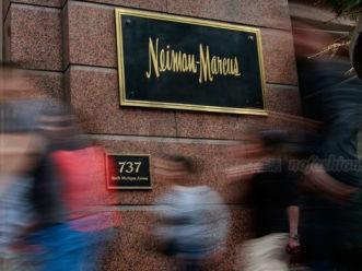 尼曼·馬庫斯末季虧損收窄